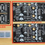 PCB-00009